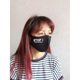 Набор масок для лица многоразовых гигиенических, принт МИКС, цвет чёрный, 5 шт.