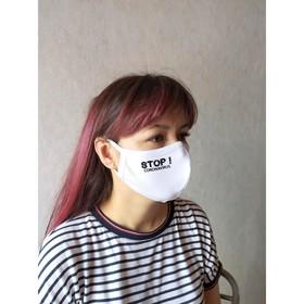 Набор масок для лица многоразовых гигиенических, принт МИКС, цвет белый, 5 шт.