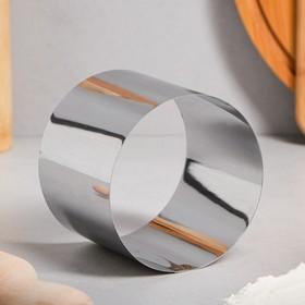 """Форма для выпечки и выкладки """"Круг"""", H-8,5, D-10 см"""