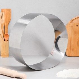 """Форма для выпечки и выкладки """"Круг"""", H-12, D-32 см"""