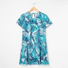 Платье женское «Светлана» цвет синий/голубой, размер 44 Ош