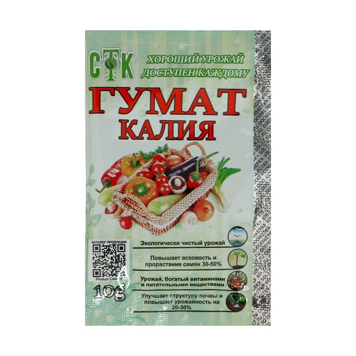 Гумат калия, СТК, 10 г
