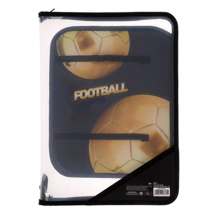 Папка для труда А4, молния вокруг, откидная планка, пластиковая, Calligrata, «Футбол. Золотой мяч»