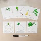 Карточки-прописи «Овощи» - Фото 1