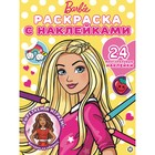 Раскраска «Барби» с многоразовыми наклейками, 12 стр.