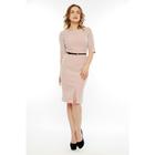 Платье женское, размер 44, цвет пудровый