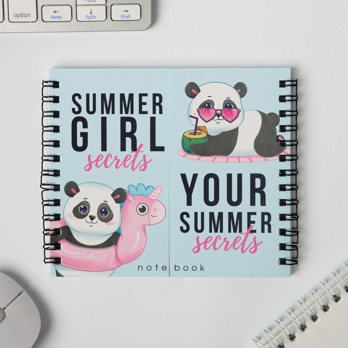 Двойной блокнот Summer girl secrets