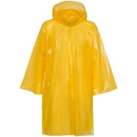 Дождевик BrightWay, цвет жёлтый Ош