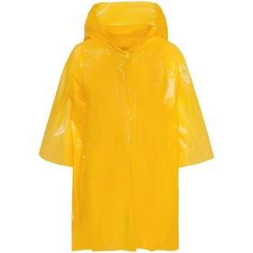 Дождевик-плащ детский BrightWay Kids, цвет жёлтый Ош