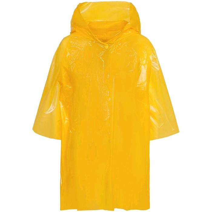 Дождевик-плащ детский BrightWay Kids, цвет жёлтый