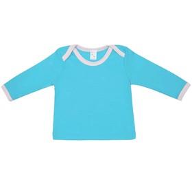 Футболка детская с длинным рукавом Baby Prime, рост 68 см, цвет бирюзовый
