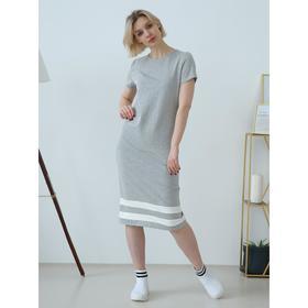 Платье женское, цвет меланж/полоска, размер 50