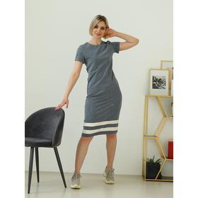 Платье женское, цвет индиго/полоска, размер 42