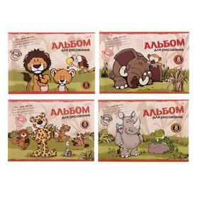 Альбом для рисования А4, 8 листов на скрепке 'Тропические друзья', обложка мелованный картон, блок 120 г/м2, МИКС Ош