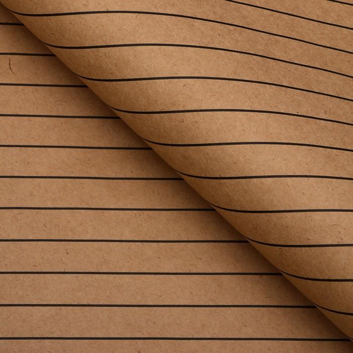 Бумага упаковочная, Люрекс, крафт, черная, 50 х 70 см