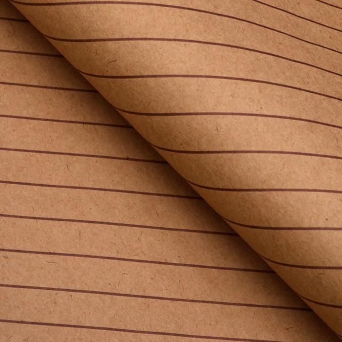 Бумага упаковочная, Люрекс, крафт, коричневая, 50 х 70 см