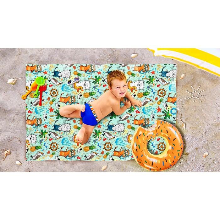 Пляжное покрывало «Веселые коты», размер 90 × 140 см