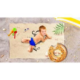 Пляжное покрывало «Привет, лето», размер 90 × 140 см