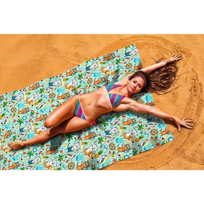 Пляжное покрывало «Веселые коты», размер 145 × 200 см