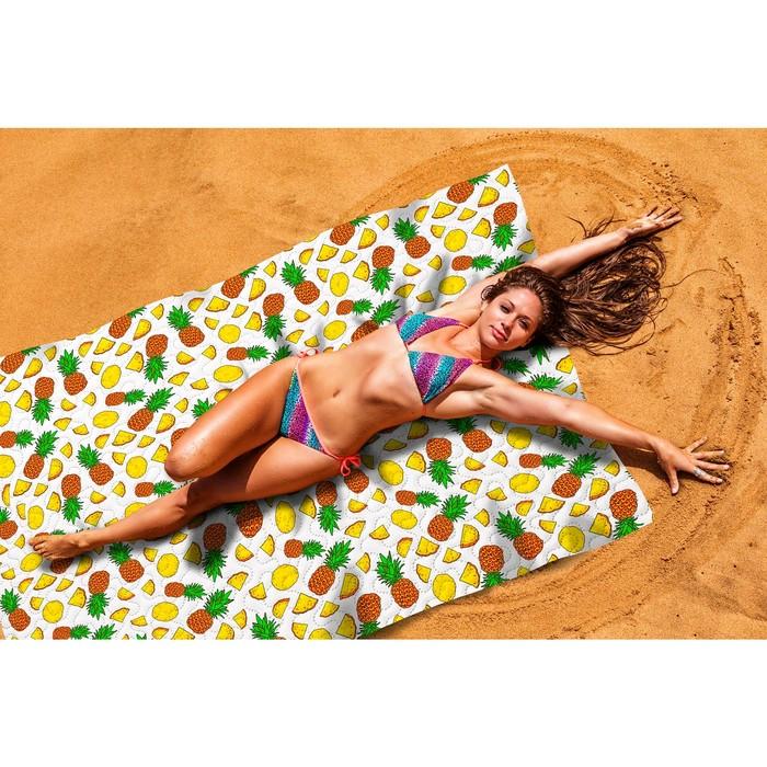 Пляжное покрывало «Ананасовый коктейль», размер 145 × 200 см
