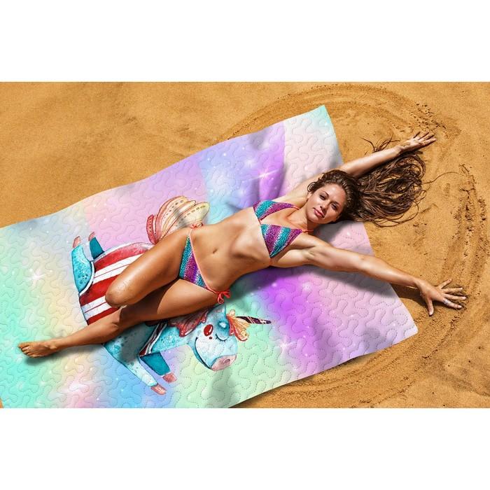 Пляжное покрывало «Волшебный пони», размер 145 × 200 см