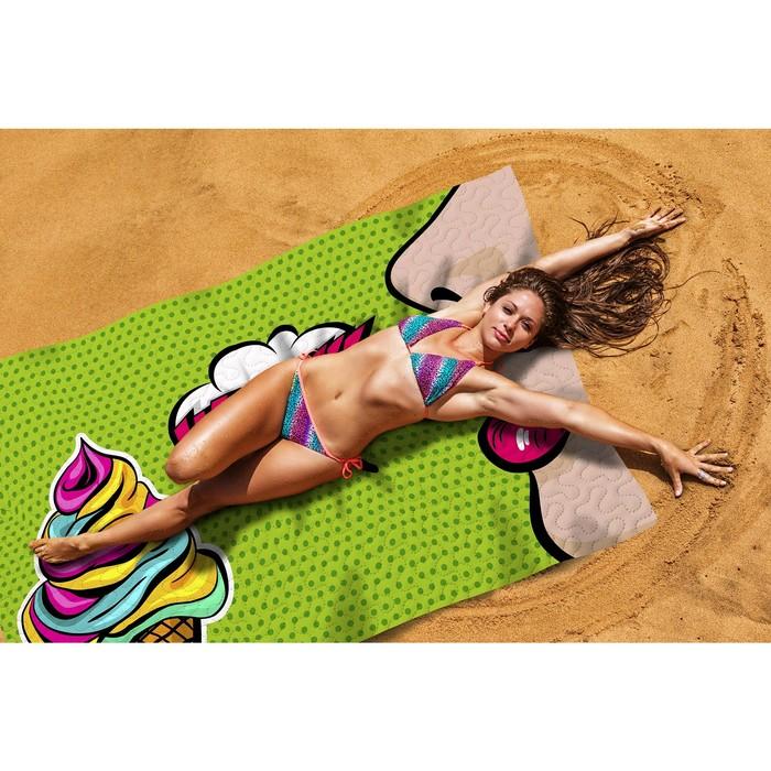 Пляжное покрывало «Айс», размер 145 × 200 см
