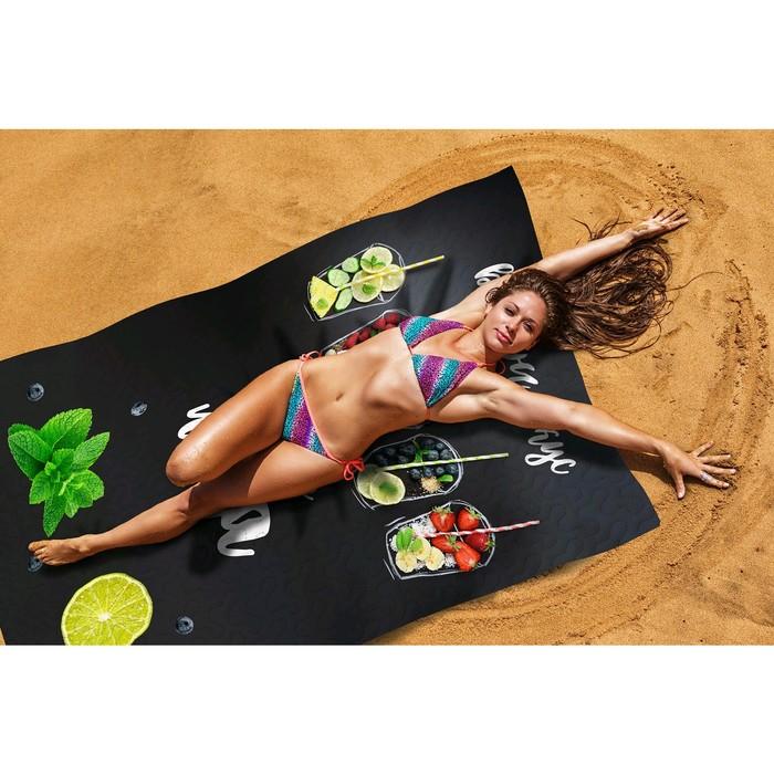 Пляжное покрывало «Вкус лета», размер 145 × 200 см