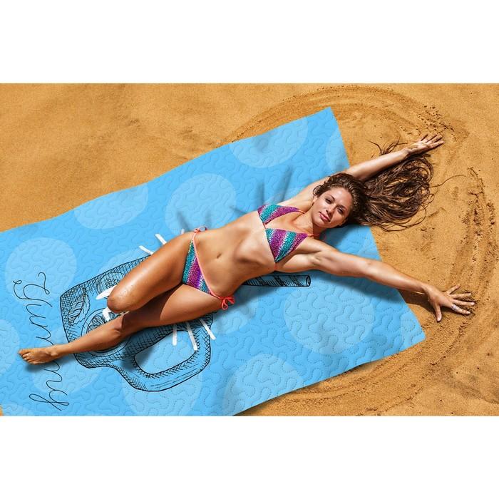 Пляжное покрывало «Айс смузи», размер 145 × 200 см
