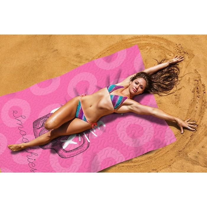 Пляжное покрывало «Время вкусных диет», размер 145 × 200 см