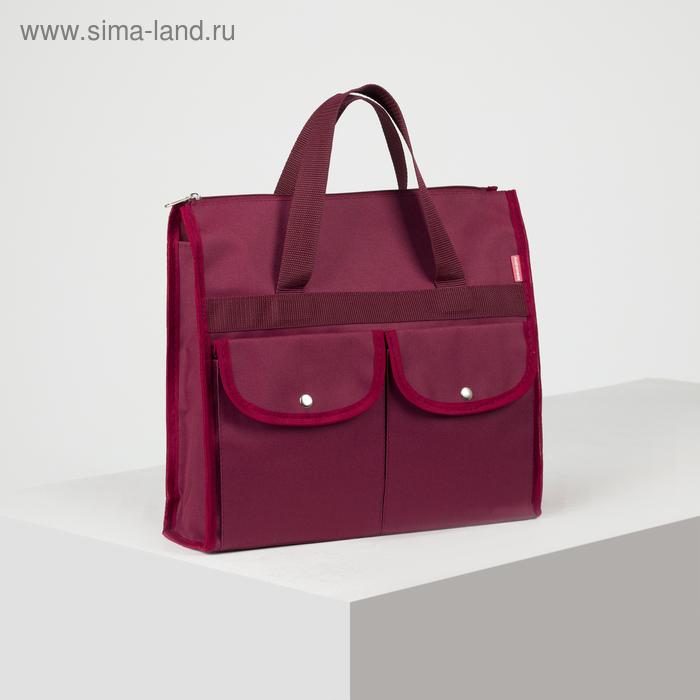 Сумка хозяйственная, отдел на молнии, 2 наружных кармана, цвет бордовый