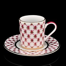 Чашка с блюдцем «Сетка - Блюз», 100 мл