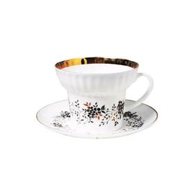 Чашка с блюдцем «Тонкие веточки», 155 мл