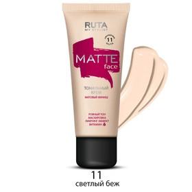 Тональный крем матирующий Ruta Matte Face, оттенок 11 светлый беж