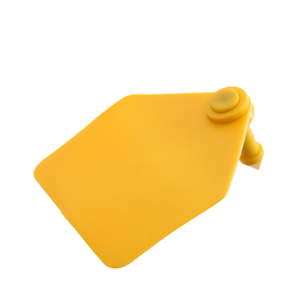 Бирка двойная, ушная, 55 × 55 мм, под щипцы, жёлтая, «Средняя»