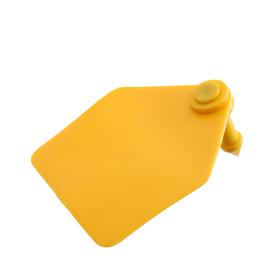 Бирка двойная, ушная, 55 × 55 мм, под щипцы, жёлтая, «Средняя» Ош