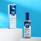Тональный крем с коллагеном ENOUGH Ultra X10 Cover Up Collagen Foundation SPF50+ PA+++, тон 21, 100 г