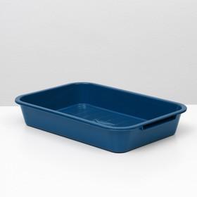 Лоток с сеткой №3, 36 х 26 х 6,5 см, синий,