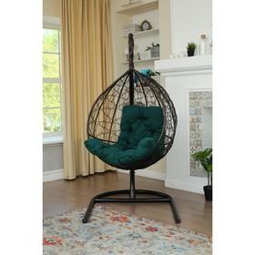 Подвесное кресло «Бароло», капля, цвет коричневый, подушка зелёная