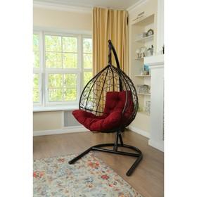 Подвесное кресло «Бароло», капля, цвет коричневый, подушка бордо, стойка