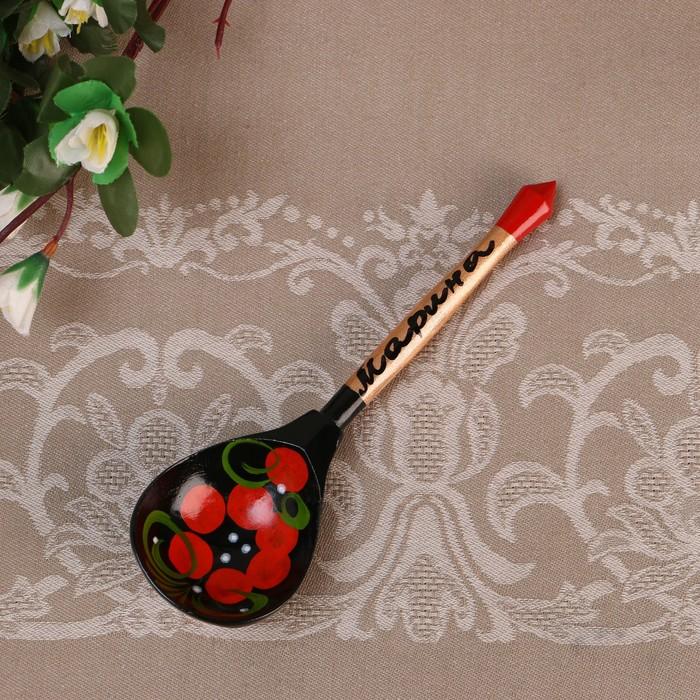 Ложка сувенирная, именная Марина, хохлома
