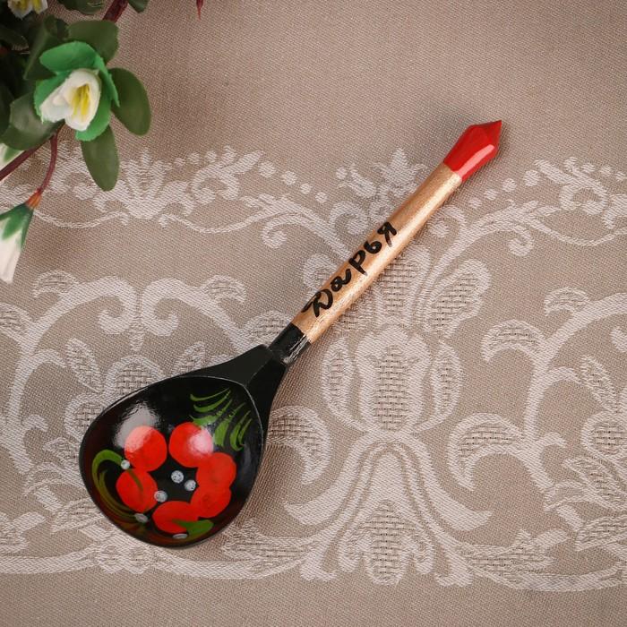 Ложка сувенирная, именная Дарья, хохлома