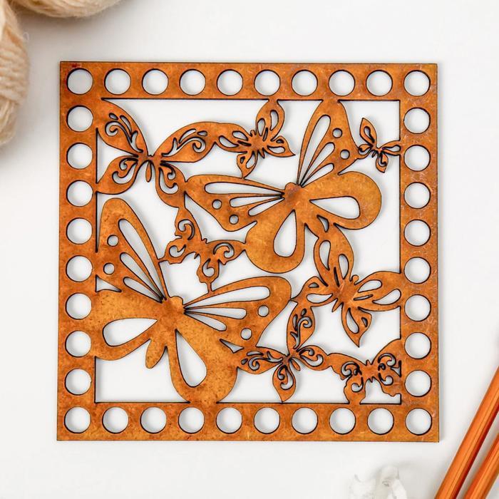 """Заготовка для вязания """"Квадрат. Бабочки"""" 12 см"""