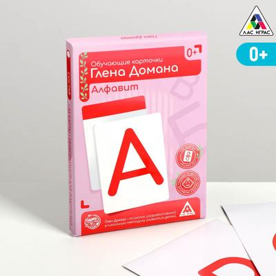Обучающие карточки по методике Глена Домана «Алфавит», 33 карты, А6, в коробке - Фото 1