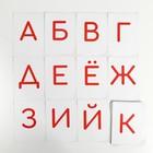Обучающие карточки по методике Глена Домана «Алфавит», 33 карты, А6, в коробке - Фото 3