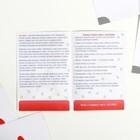 Обучающие карточки по методике Глена Домана «Алфавит», 33 карты, А6, в коробке - Фото 5
