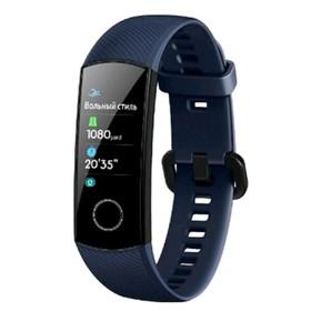 """Фитнес-браслет Honor Band 5 0,95"""", AMOLED, IP67, Bluetooth, Wi-Fi, Android, iOS, синий"""