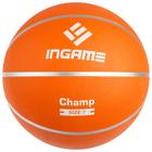 Мяч баскетбольный INGAME CHAMP, размер 7, цвета МИКС