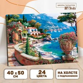 купить Картина по номерам на холсте с подрамником Набережная 4050 см