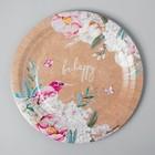 Тарелка одноразовая крафтовая Flowers однослойная, 18 см