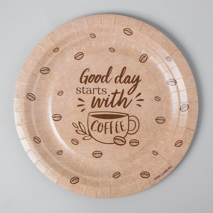 Тарелка одноразовая Good day, крафтовая, однослойная, 18 см